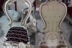 تعمیرات مبل سلطنتی