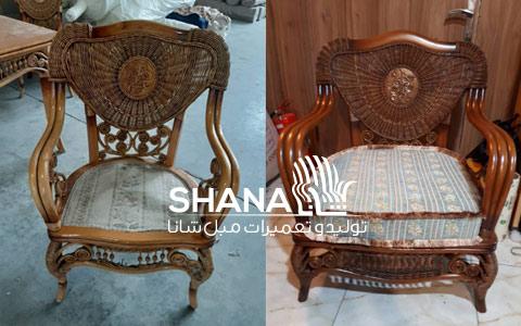 تعمیر نشیمن صندلی و مبل