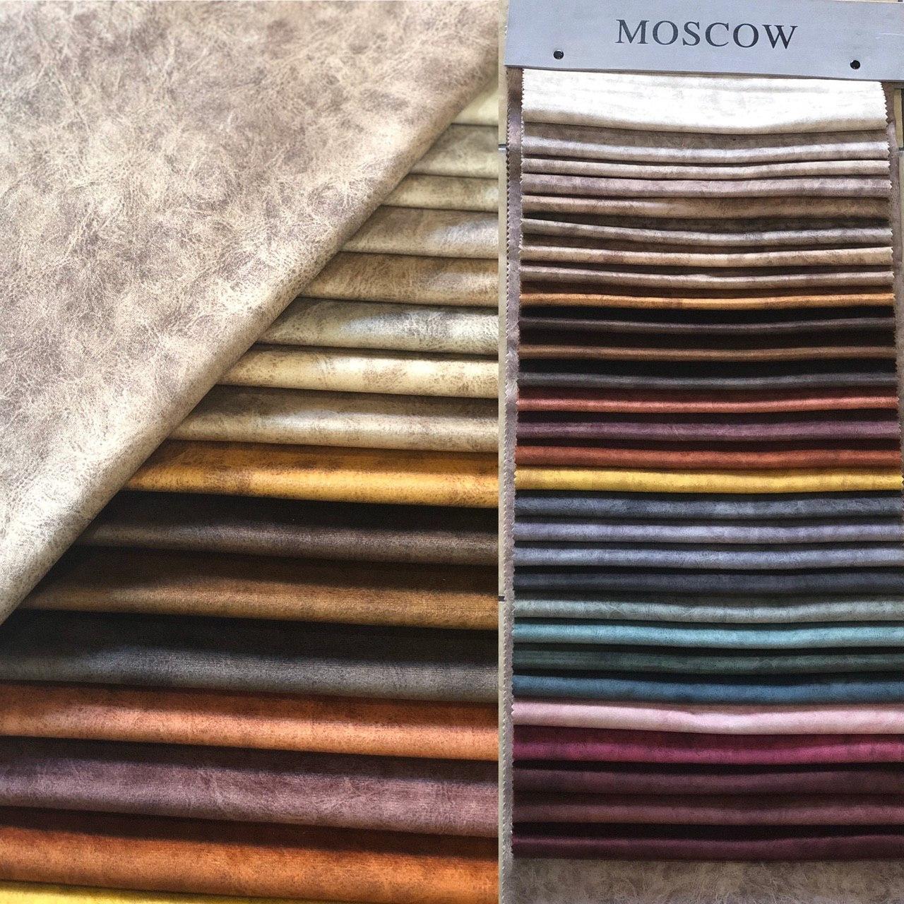 فروش پارچه مبلی مسکو